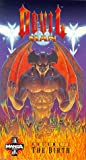Devilman - The Birth (Vol. 1) [VHS]