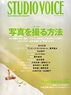 STUDIO VOICE (スタジオ・ボイス) 2006年 07月号 [雑誌]