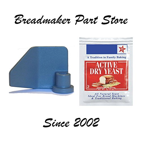 Breadman Bread Maker Machine Kneading Blade Paddle for TR555 (C) TR555LC TR555Q by TacParts