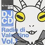 Cuticle Detective Inaba - Djcd Radio Di Valentino Vol.1 [Japan LTD CD]