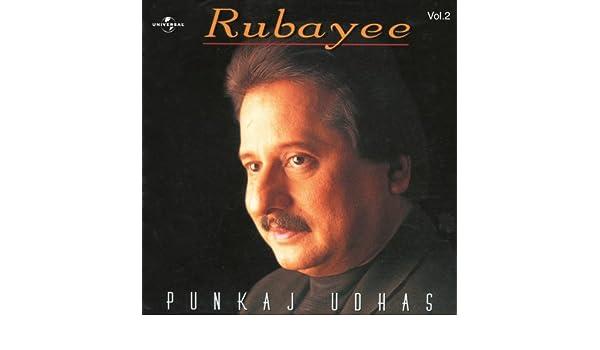 pankaj udhas rubayee vol 2
