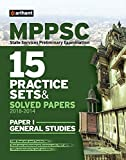 MPPSC 15 Practice Sets & Solved Papers Paper I General Studies