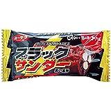有楽製菓 ブラックサンダー21g 20本×16箱(計320個)