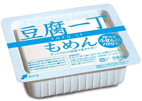 メモ豆腐一丁