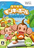 Super Monkey Ball Athletic [Japan Import]