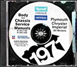 1971 CHRYSLER & IMPERIAL REPAIR SHOP & SERVICE MANUAL & BODY MANUAL CD INCLUDES: Imperial Le Baron; the Chrysler Town & Country, 300, Chrysler Newport, New Yorker, Newport Custom . 71