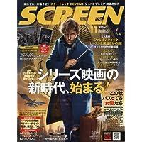 SCREEN(スクリーン) 2016年 11 月号 [雑誌]