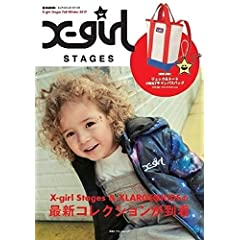 X-girl Stages 最新号 サムネイル