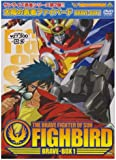 THE BRAVE FIGHTER OF SUN FIGHBIRD BRAVE-BOX 1 [DVD]