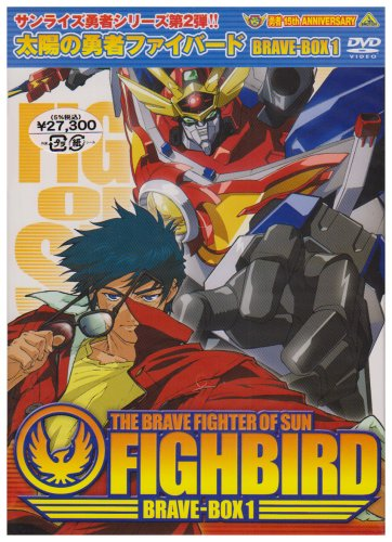 THE B0002EGOWW 1 BRAVE FIGHTER FIGHTER OF SUN FIGHBIRD BRAVE-BOX 1 [DVD] B0002EGOWW, 【国内配送】:6cfa9f32 --- ijpba.info