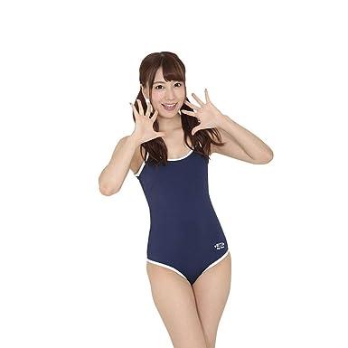 Amazon.com: eSTAR con de colegiala traje de baño de la mujer ...