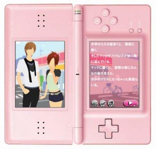Akaiito DS [Japan Import]