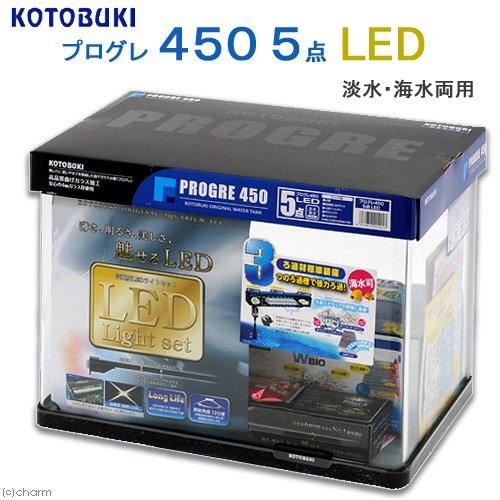 寿工芸 プログレ450 曲げガラス 5点セット 幅46cm×奥行30cm×高さ34cm