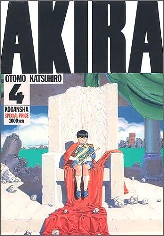 AKIRA 漫画 4巻