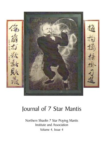 Chiu-Leun- Journal-No-4: Northern Shaolin 7 Star Praying Mantis Institute and Association (Volume 4) ()