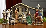 7 Inch Figures Real Life Nativity Full Complete Set - Includes All People, Lighted Manger, Chest of Gold, Frankincense & Myrrh