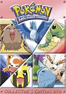 Amazon Com Pokemon Way To The Johto League Champion
