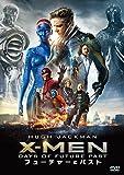 X-MEN:フューチャー&パスト [AmazonDVDコレクション]