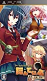 Tanteibu: The Detective Club - Haibu to Kaiga to Bakudan to [Japan Import]