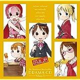 苺ましまろ DRAMA CD Volume 5