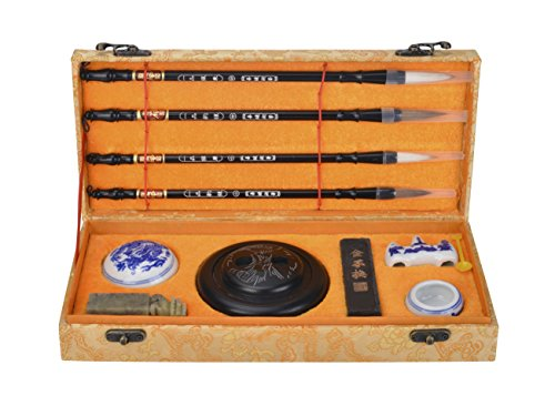 I-MART Chinese Calligraphy Brush, Kanji, Sumi Water Writing/Painting Set