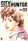 City Hunter (Nicky Larson), tome 2 : Le Piège du général par Hojo