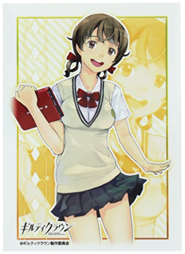 Bushiroad Sleeve Collection HG Vol.288 - Guilty Crown [Hare Menjou]