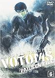 装甲騎兵ボトムズ ペールゼン・ファイルズ 限定版 6<最終巻> (初回限定生産) [DVD]