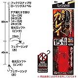 ささめ針 特選達人直伝 飛炎カレイ TKS228 14-5