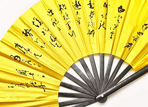 Royal Martial Arts 34CM/13.39〃 Single-Sided Ancient Chinese Calligraphy Patterns Fan/Boutique Bamboo Bone Fan/Tai chi Fan/Fighting Fan/Martial Arts Fan/Large Hand Folding Polyester Silk Fan ()