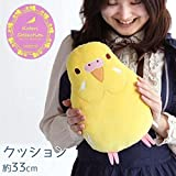 Soft and Downy Bird Stuffed Plush Type Medium Size Cushion (Bird-Collection Series) (Budgerigars / Yellow)
