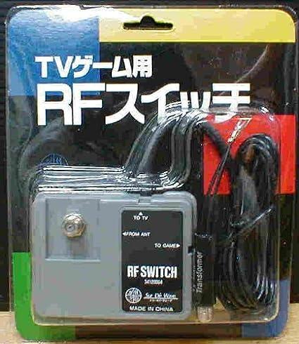 スイッチ ファミコン rf