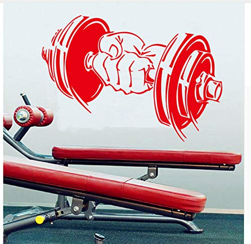 Fitness Exercise Dumbbell icon Wall Sticker Living Room Gym Vinyl Wall Sticker Decorative Painting 57X64cm