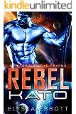 Rebel Kato: Sci-Fi Alien Romance (Shifters of the Primus Book 1)