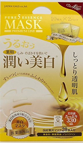 (JAPAN GALS Pure Five Essence Mask Whitening)