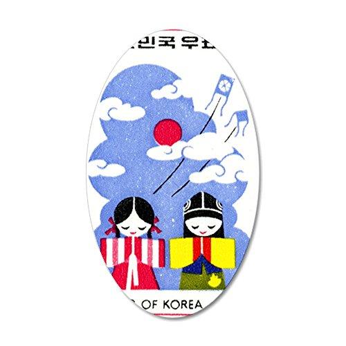 [CafePress - 1977 Korea Children And Kite - 35x21 Oval Wall Decal, Vinyl Wall Peel, Reusable Wall] (Postage Stamp Costume)