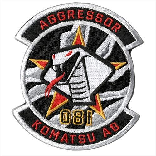 自衛隊グッズ 航空自衛隊 AGGRESSOR 081 迷彩 パッチ・ワッペン ベルクロ付