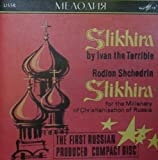Ivan the Terrible; Stikhira No. 1 in Honour of Pyotr, Metropolitan of Moscow and All Russia; Stikira for the Military of Christianisation of Russia for Symphony Orchestra