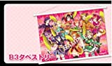 Love live Advance benefits tapestry