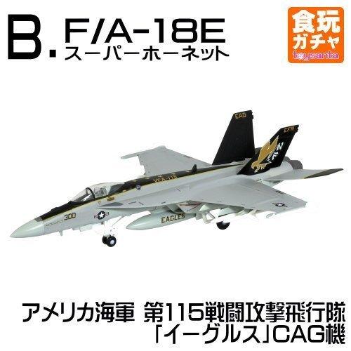 High-spec Series vol.4 F / A-18E ? F Super Hornet / EA-18G Guraura [B.F / A-18E Super Hornet US Navy 115th Fighter Attack Squadron