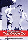 rec room masters - Early Masters of Tae Kwon Do