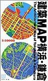 建築MAP横浜・鎌倉