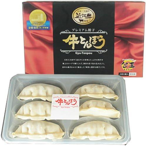 牛とんぽう 4箱 アップラインズ 近江餃子職人包王 近江牛肉汁たっぷり餃子を秘伝のスープを練り込んだ特別な皮で包み込みました