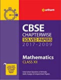 CBSE CHAPTERWISE SOLVED PAPERS CLASS 12 MATHEMATICS (2017-2009) price comparison at Flipkart, Amazon, Crossword, Uread, Bookadda, Landmark, Homeshop18