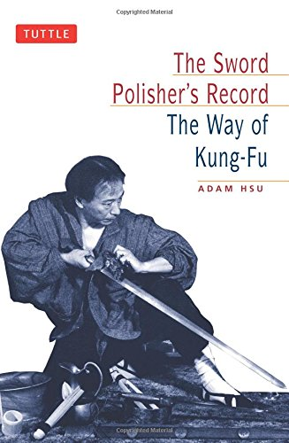Sword Polishers Record Kung Fu Martial product image