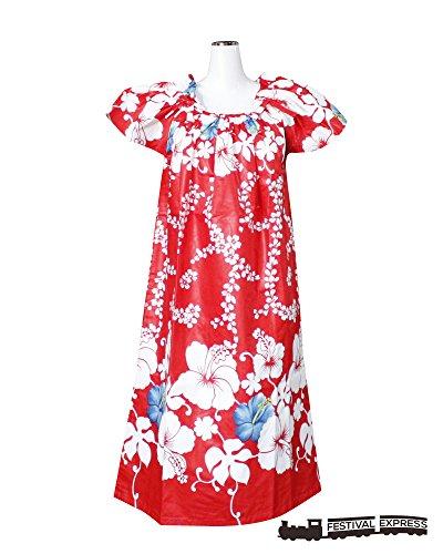 沖縄生まれのムームードレス、フレンチスリーブでゆったり着れます!赤地に白のハイビスカスfr05