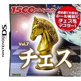 1500DS Spirits Vol.7 チェス
