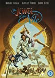 The Jewel Of The Nile [DVD]