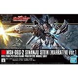 Best Gundam Model Kits - Bandai Hobby HGUC 1/144 Sinanju Stein (Gundam Narrative) Review