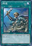 遊戯王カード SPTR-JP052 増援 ノーマル 遊戯王アーク・ファイブ [トライブ・フォース]